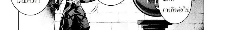 Tensei Kenja no Isekai Life - หน้า 48