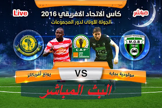 young-africans-vs-mo-bejaia