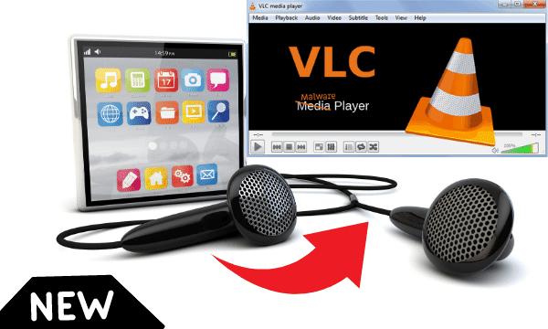 شرح كيفية دمج مقاطع الفيديو في برنامج VLC Media Player