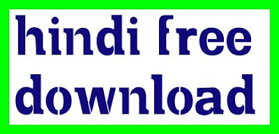 hindi free download