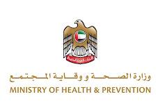 وزارة الصحة ووقاية المجتمع بالامارات تعلن عن وظائف | jobs in uae 🇦🇪
