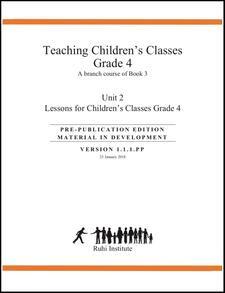 Проведение занятий с детьми, уровень 4, Институт Рухи