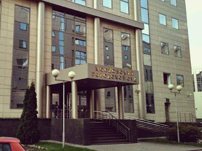 Отмена кассационного постановления по уголовному делу в Верховном Суде