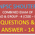 TNPSC VAO GROUP 4 ONLINE TEST 14 ஒருங்கிணைந்த குடிமைப் பணிகள் குரூப் 4 மற்றும் விஏஓ தேர்வுகளுக்கான வினா-விடை - 14