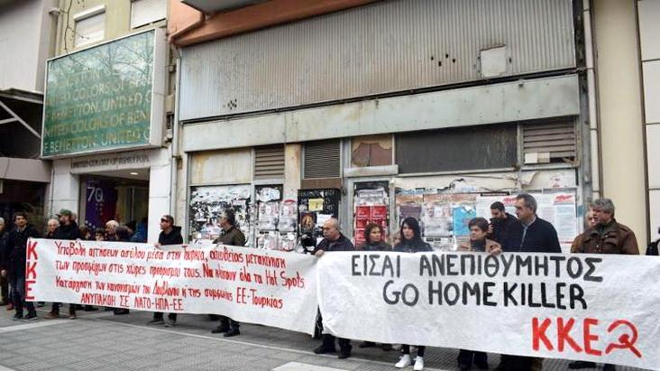 Συγκέντρωση στην Αλεξανδρούπολη ενάντια στην επίσκεψη Αμερικανών αξιωματούχων στην πόλη