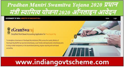Pradhan+Mantri+Swamitva+Yojana