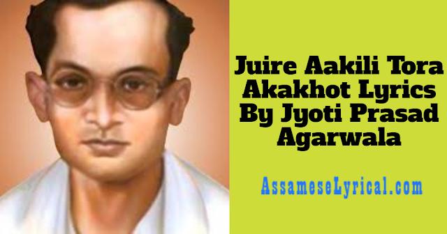 Juire Aakili Tora Akakhot Lyrics