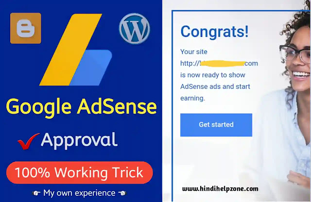 Google Adsense Account Approved Kaise Kare - 2021 [ best trick ]