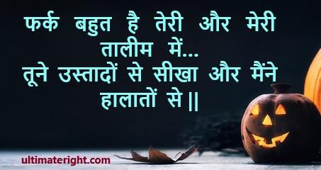 100+ Top Best Sad Pyar Shayari Status Hindi