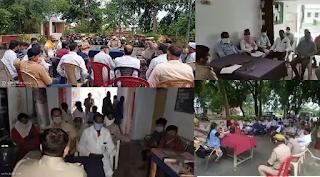 जालौन: आगामी त्यौहारों के दृष्टिगत धर्मगुरूओं और संभ्रांत व्यक्तियों के साथ पीस कमेटी की मीटिंग आयोजित