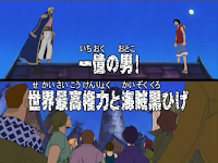One Piece Episode 151
