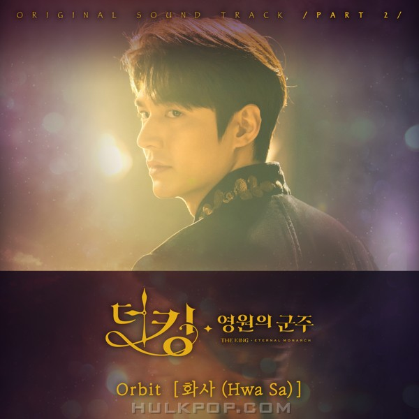 Hwa Sa – The King: Eternal Monarch OST Part.2