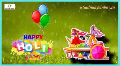 Happy Holi Images | holi colors, holi picture, holi background hd