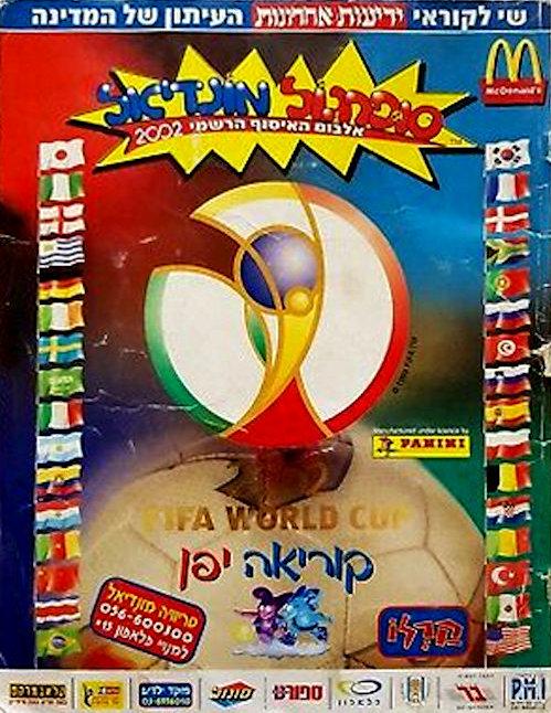 N°318 MARKO REHMER # DEUTSCHLAND PANINI 2002 FIFA WORLD CUP KOREA JAPAN