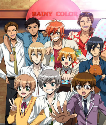 Rainy Cocoa TV Anime