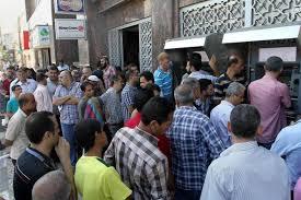 صرف رواتب موظفين غزة اليوم عبر الصراف والبنوك