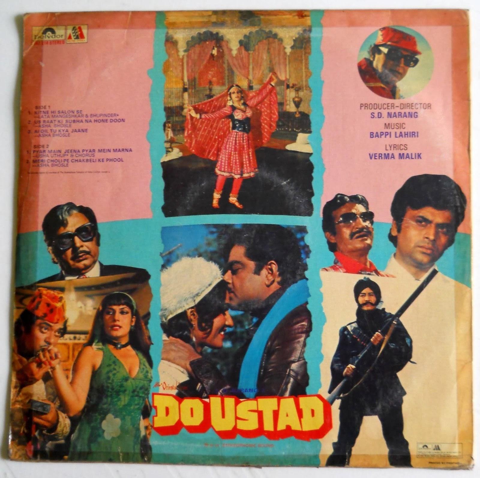 Ustad movie songs pk : Apparitional film