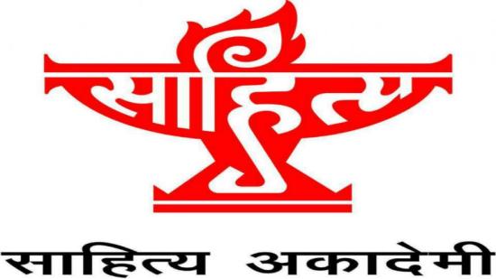 Bal+Sahitya+Puraskar+and+Yuva+Puraskar