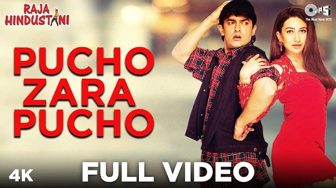 पूछो ज़रा पूछो / Pucho Jara Pucho Lyrics in Hindi - Raja Hindustani