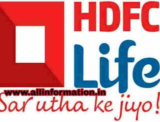 Started Life Insurance company HDFC (स्टैण्डर्ड लाइफ इंश्योरेंस)