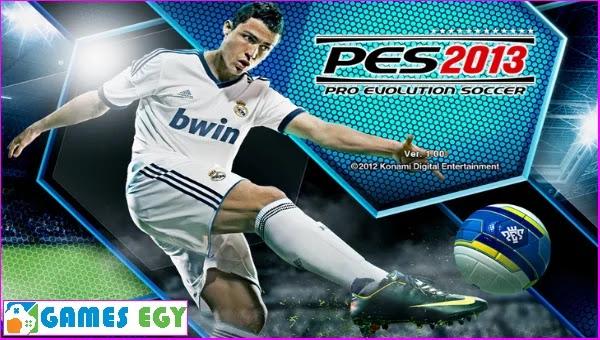 تنزيل لعبة PES 2013