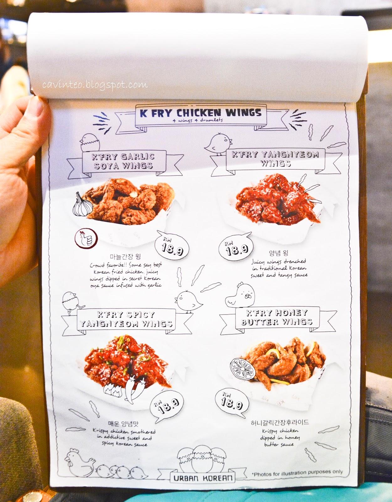 Entree Kibbles: KFry Urban Korean Fried Chicken - No Pork, No Lard ...