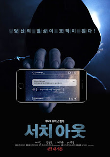 Search Out  2020 Korean 480p HDRip 450MB With Bangla Subtitle