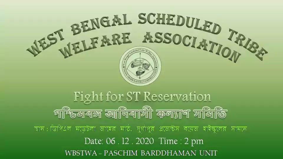 West Bengal Scheduled Tribe Welfare Associatio