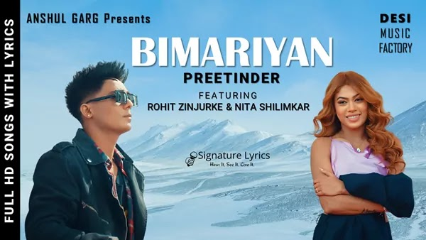 Bimariyan Lyrics - Preetinder   New Punjabi Love Song