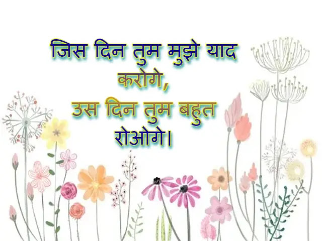 Suvichar in Hindi Images Download