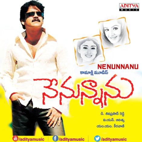 Whatsapp Status Video Songs Download In Telugu Movies Nenunnanu Movie Whatsapp Status Download