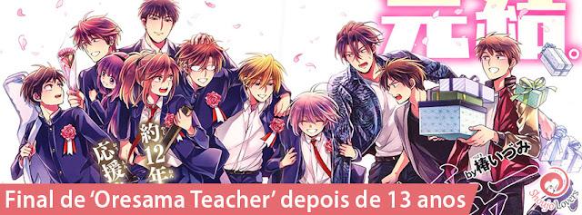 Final de 'Oresama Teacher' depois de 13 anos