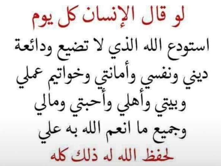 أعربت جمهورية مصر العربية، اليوم ١٤ ديسمبر ٢٠٢٠، عن إدانتها لاستهداف ناقلة نفط بميناء جدة في المملكة العربية السعودية الشقيقة