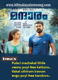 Mandharam Malayalam Movie