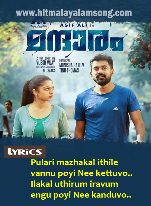 Pulari Mazhakal Song from Mandharam Malayalam Movie