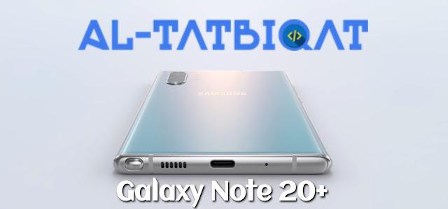 مواصفات وسعر هاتف سامسونغ Galaxy Note 20+