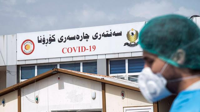 هەرێمی کوردستان: ژمارەی تووشبوانی رۆژانەی کۆرۆنا بەرزبوونەوە