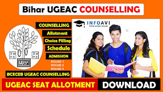 Bihar UGEAC Counselling 2021, UGEAC Counselling, UGEAC 2021,