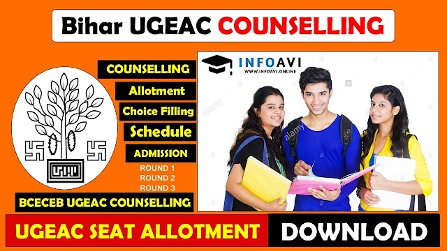 Bihar UGEAC 2020 Counselling Schedule, Choice Filling, Seat Allotment