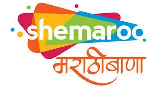 Shemaroo Marathivana ki frequency kya hai, kitne channel number hai