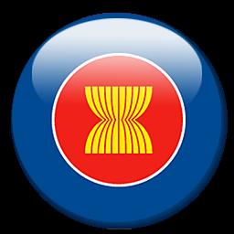 Peran Indonesia Dalam ASEAN - Peranan
