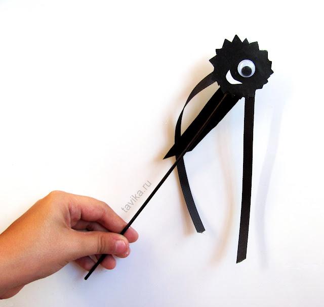 детские поделки на Хэллоуин - волшебная палочка