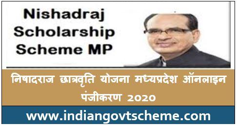 Nishadraj Scholarship Scheme