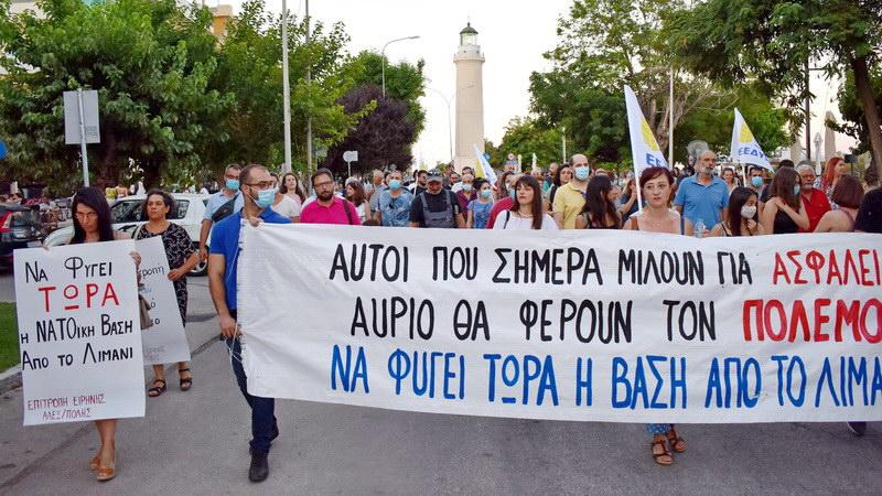 Επιτροπή Ειρήνης Αλεξανδρούπολης: Δεν χωρά επανάπαυση κι εφησυχασμός! Όχι στην Βάση - Οχυρό του ΝΑΤΟ στην Αλεξανδρούπολη