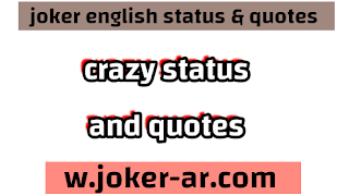 370 crazy status and quotes for whatsapp & facebook 2021 - joker english