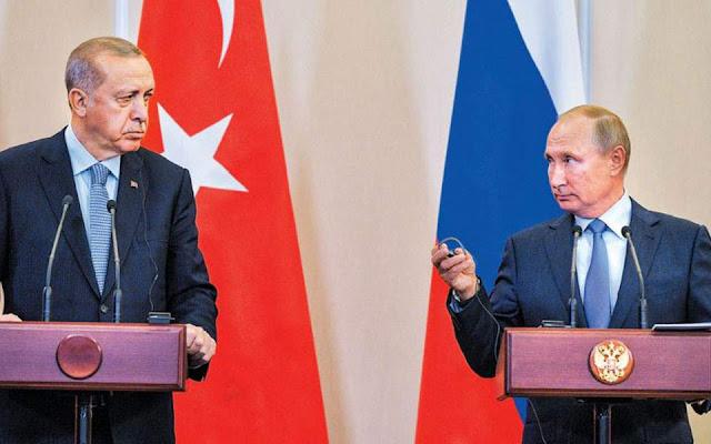 Όλα ανοικτά στο τρίγωνο ΗΠΑ - Ρωσίας - Τουρκίας