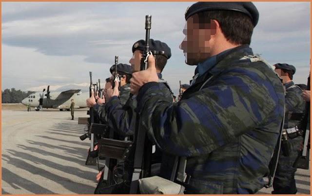 Πολεμική Αεροπορία: Αναρτήθηκαν οι πίνακες Απορριπτέων και Υπεράριθμων Υποψηφίων ΟΒΑ