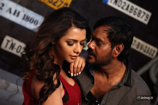 Bongu-Movie-Stills