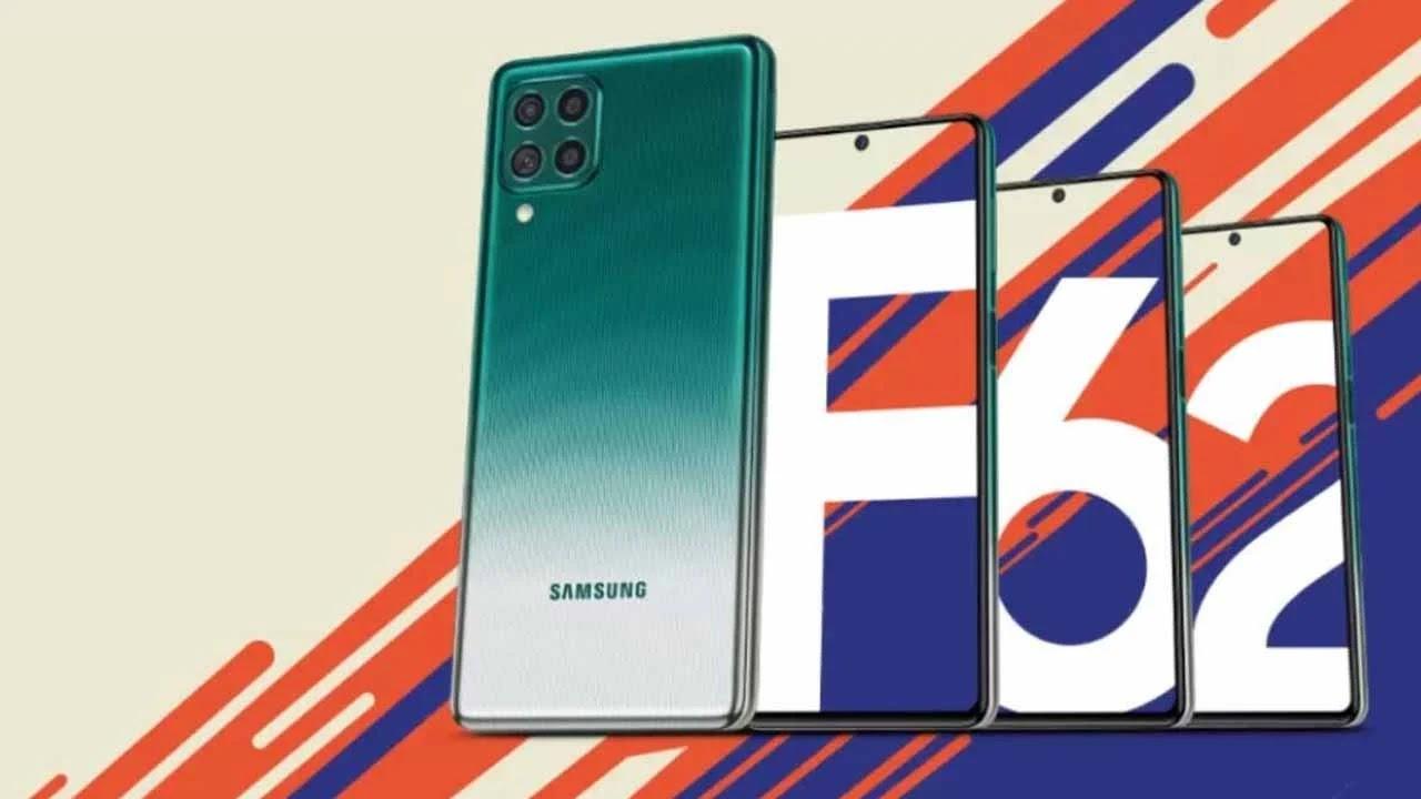 سامسونج تعلن عن Galaxy F62 ، هاتف جديد ببطارية ضخمة