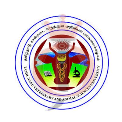 TANUVAS भर्ती 2021
